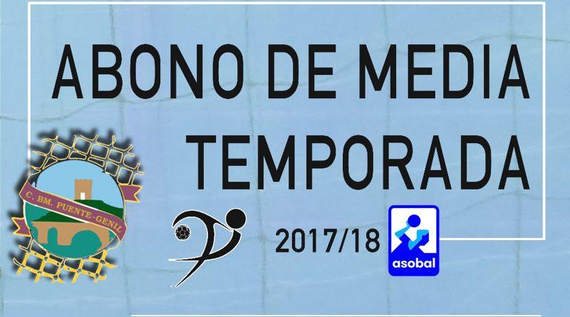 Abonos de media temporada 2017/18