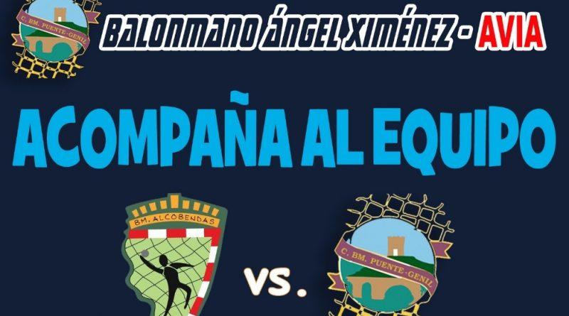 VIAJE: ¡Acompaña al Ángel Ximénez – AVIA en Alcobendas!